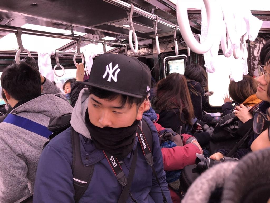 f:id:iwate-u_photo:20180216144821j:plain