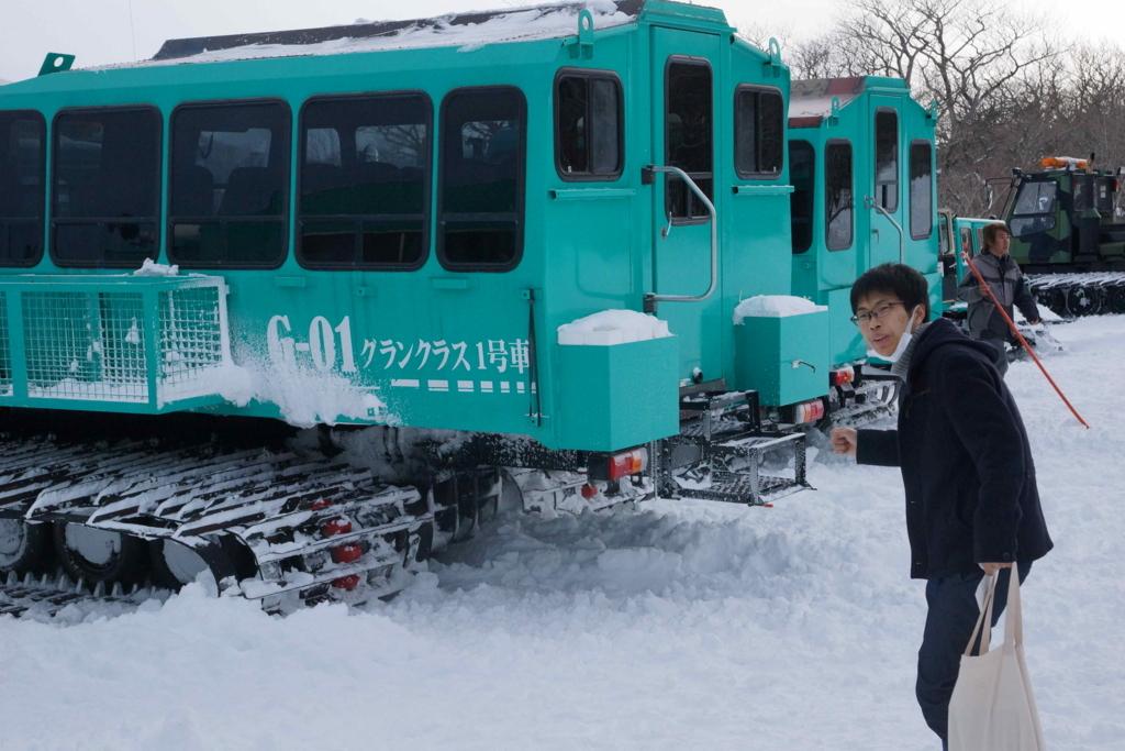 f:id:iwate-u_photo:20180216144948j:plain