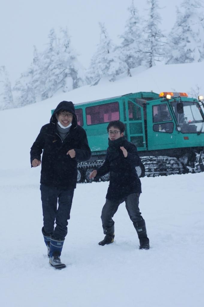 f:id:iwate-u_photo:20180216145153j:plain