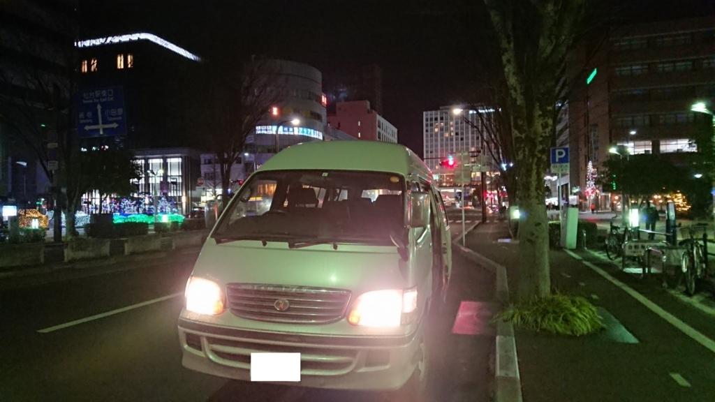 f:id:iwate-u_photo:20180216150841j:plain