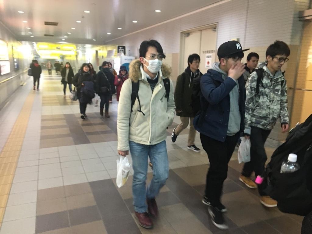 f:id:iwate-u_photo:20180216151518j:plain