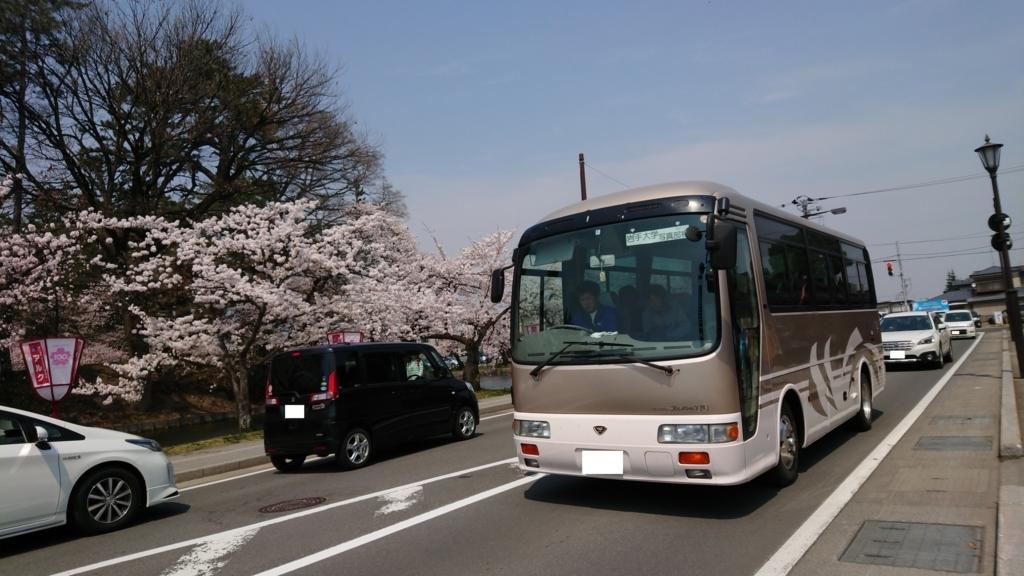 f:id:iwate-u_photo:20180523123539j:plain