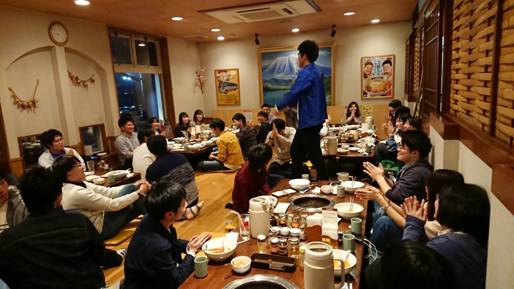 f:id:iwate-u_photo:20180523140928j:plain