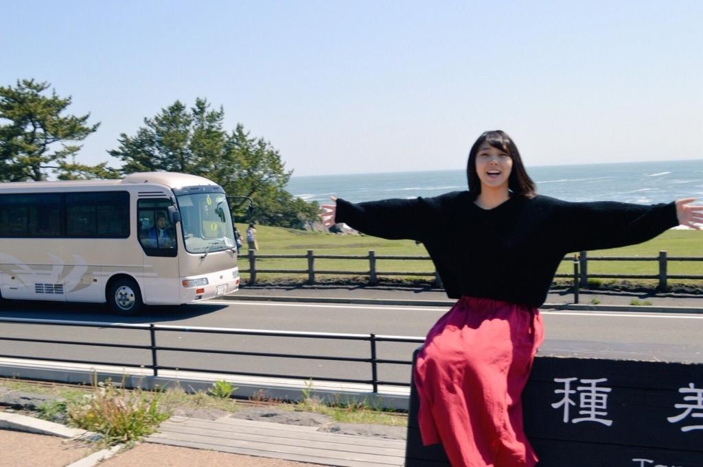f:id:iwate-u_photo:20180523151500j:plain