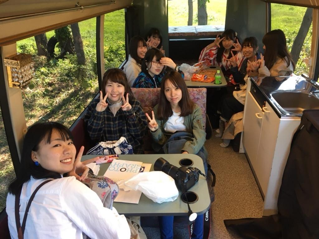 f:id:iwate-u_photo:20180523152116j:plain
