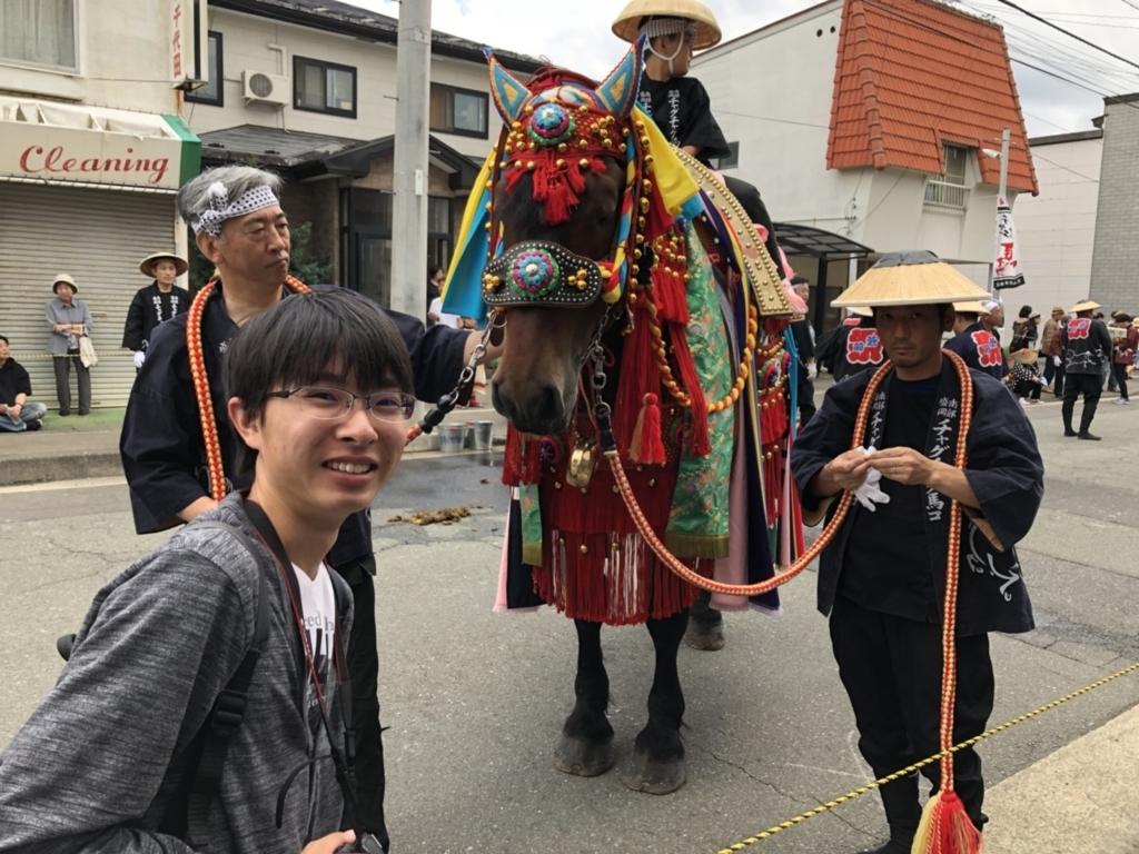 f:id:iwate-u_photo:20180802145104j:plain