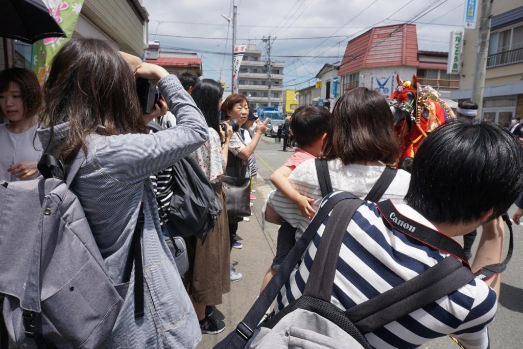 f:id:iwate-u_photo:20180802151620j:plain