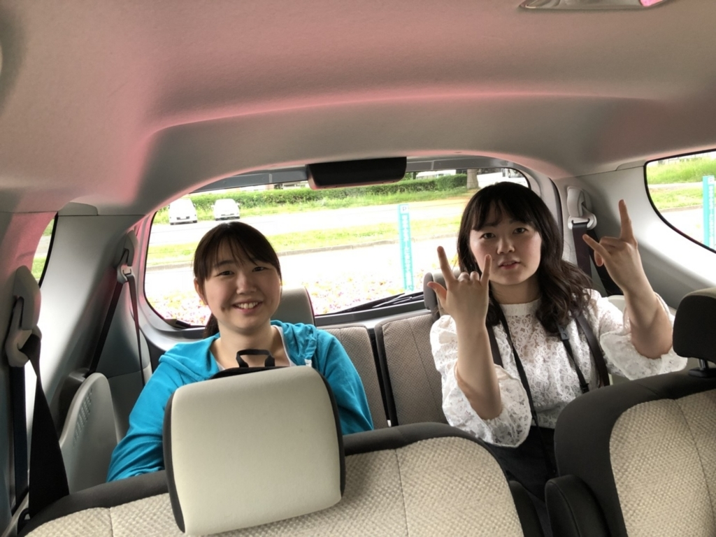 f:id:iwate-u_photo:20180806220217j:plain