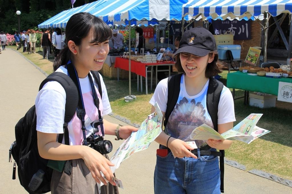 f:id:iwate-u_photo:20180918222526j:plain