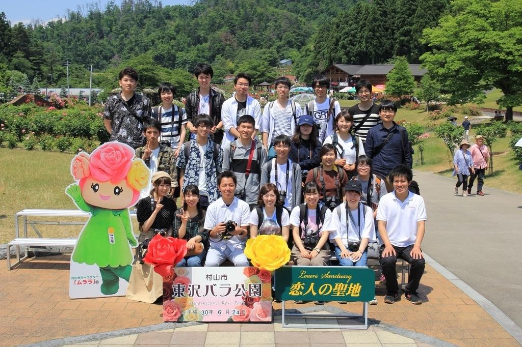 f:id:iwate-u_photo:20180920175732j:plain