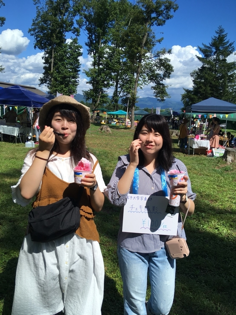f:id:iwate-u_photo:20180920183251j:plain