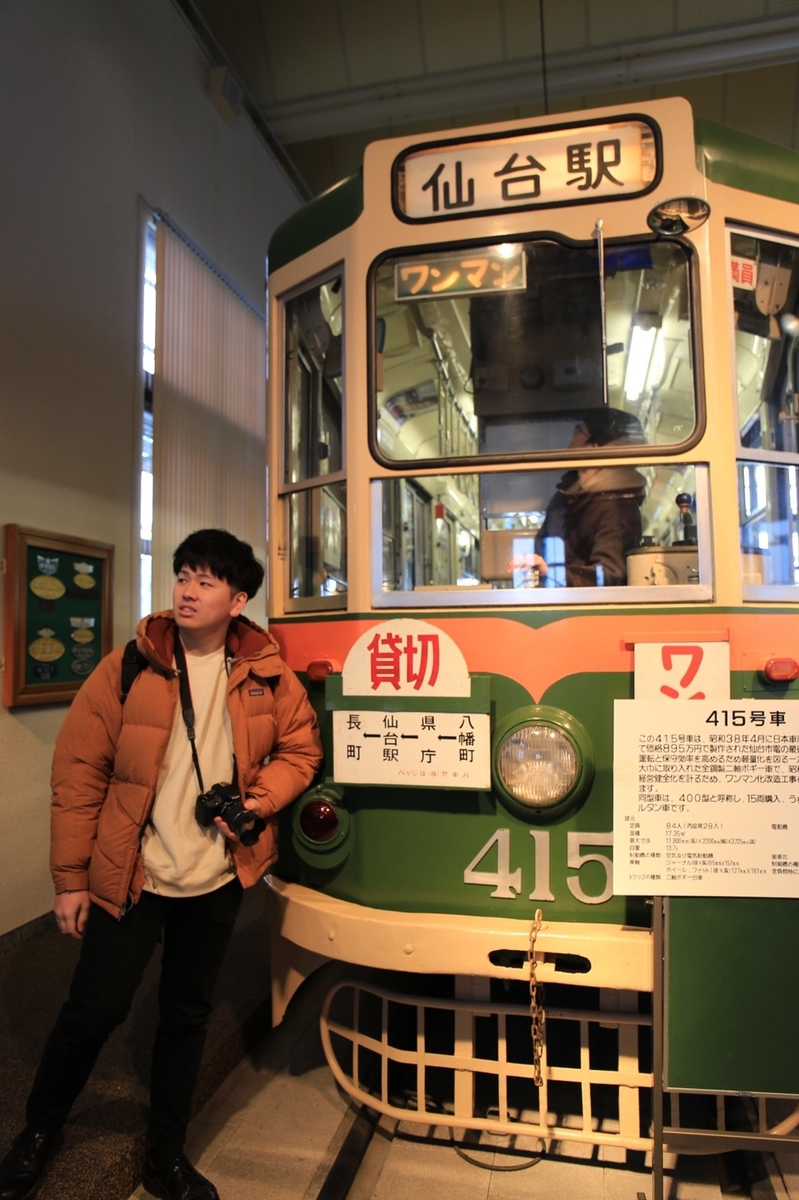 f:id:iwate-u_photo:20200205175216j:plain