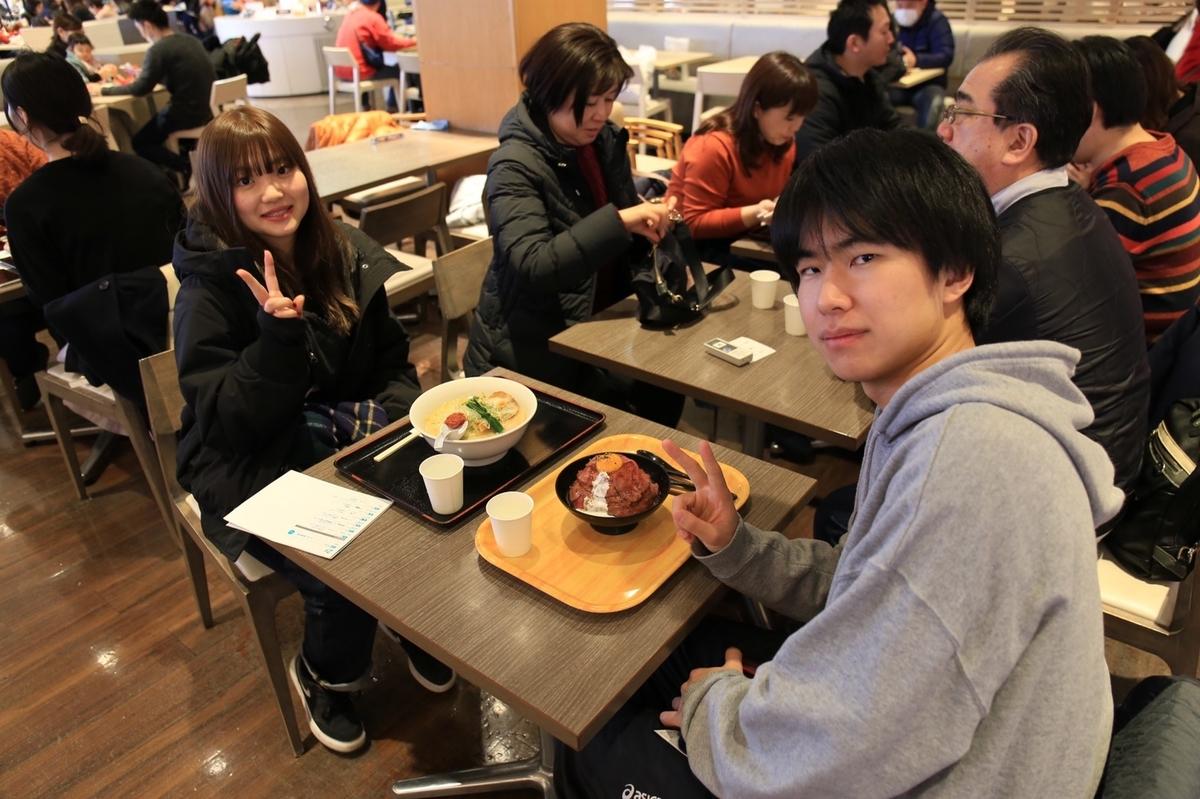 f:id:iwate-u_photo:20200205180936j:plain