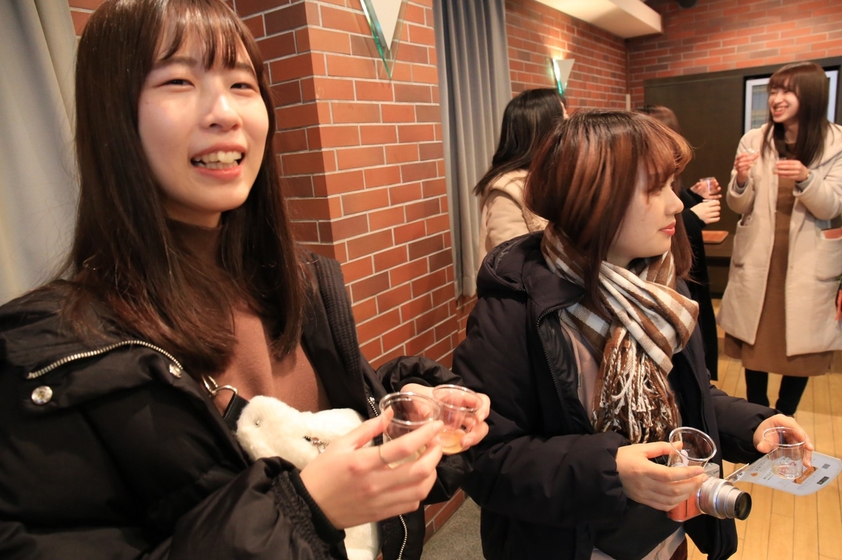 f:id:iwate-u_photo:20200205182127j:plain