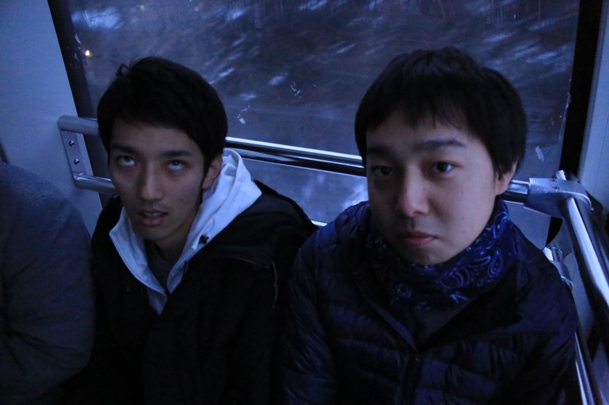 f:id:iwate-u_photo:20200205183842j:plain