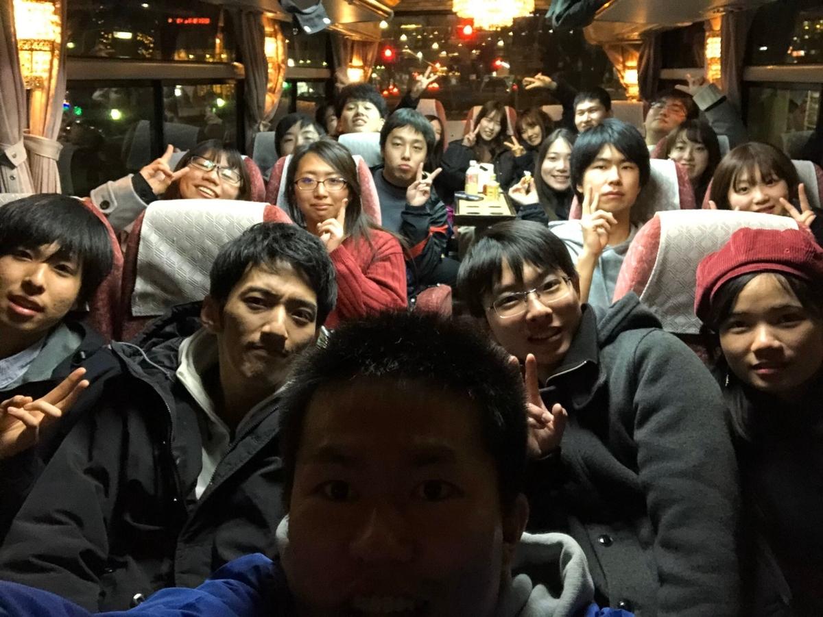 f:id:iwate-u_photo:20200205184539j:plain