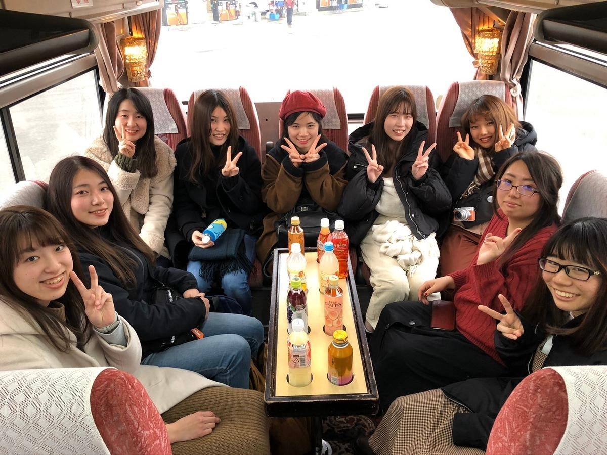 f:id:iwate-u_photo:20200205184634j:plain