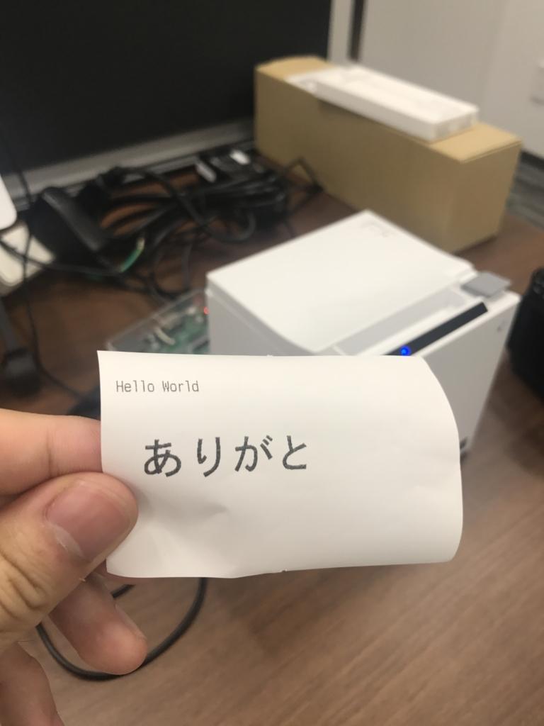 f:id:iwate_takayu:20171013201738j:plain