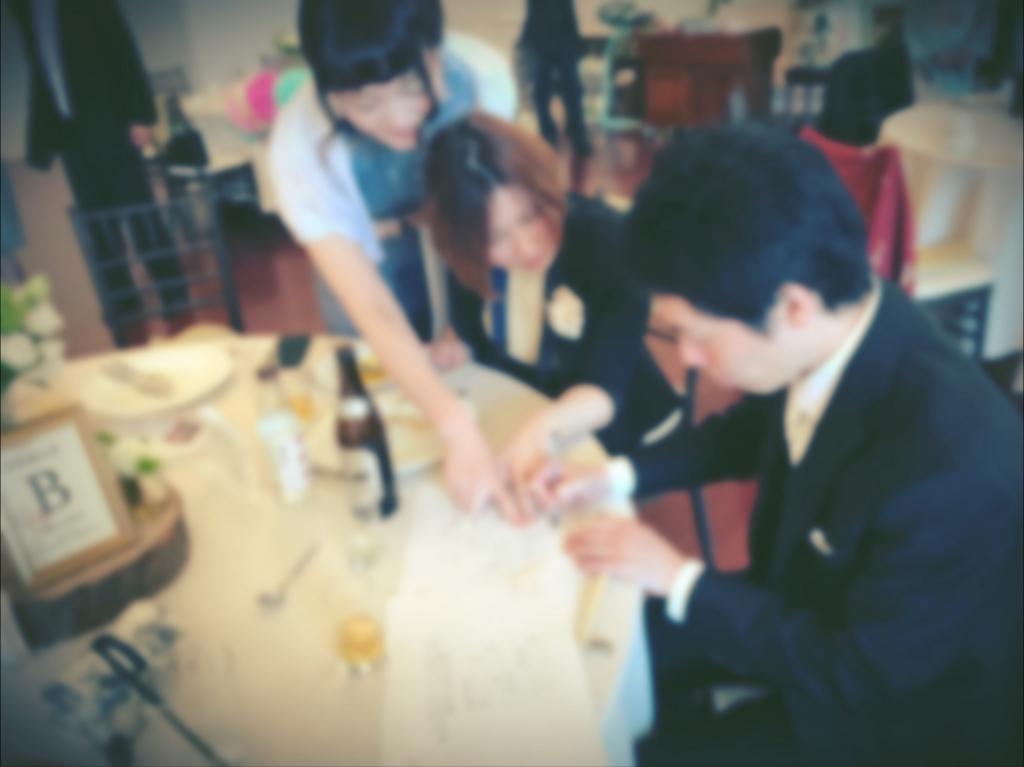f:id:iwate_takayu:20180429143547j:plain