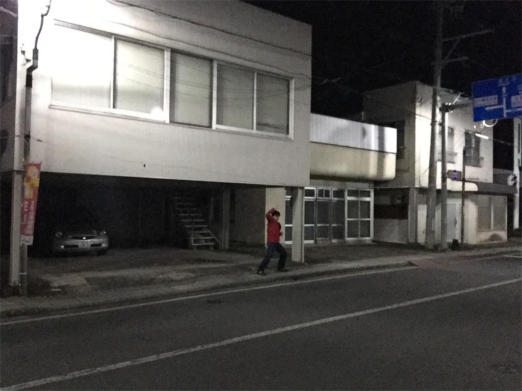 f:id:iwatenoheiwa:20171112104836j:image