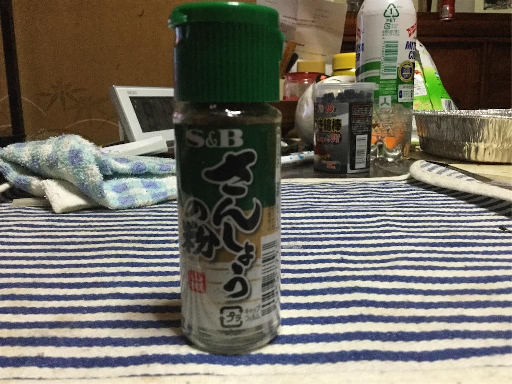 f:id:iwatenoheiwa:20171116205121j:image