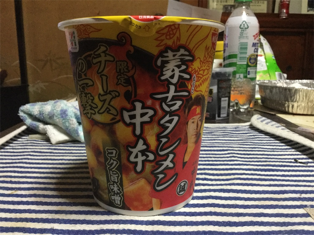 f:id:iwatenoheiwa:20171124113534j:image