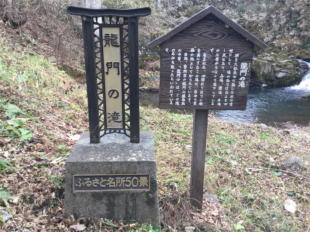 f:id:iwatenoheiwa:20171203174159j:image