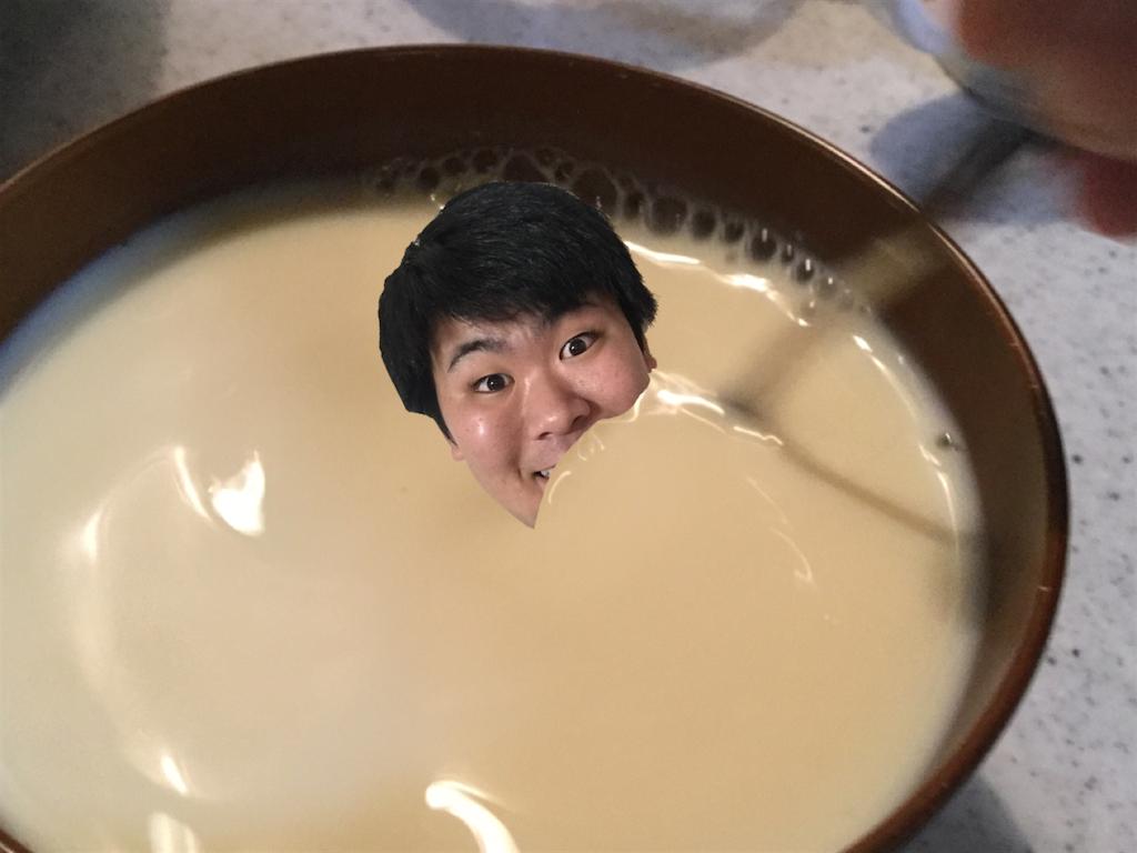 f:id:iwatenoheiwa:20171210150523p:image