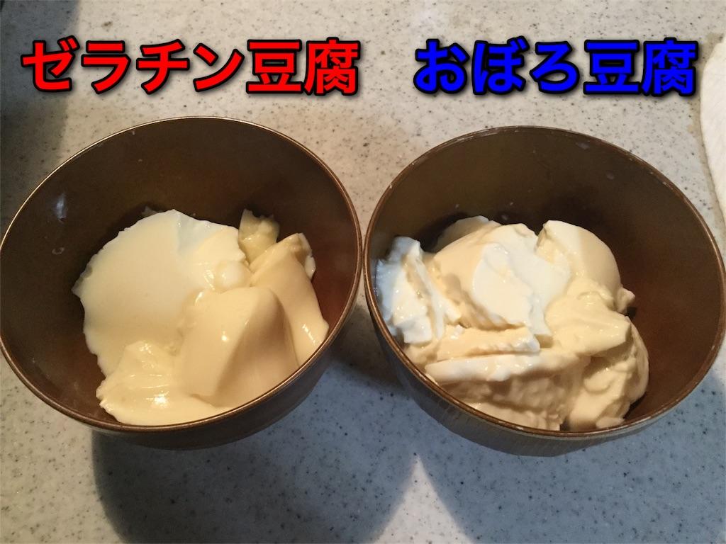 f:id:iwatenoheiwa:20171210213858j:image