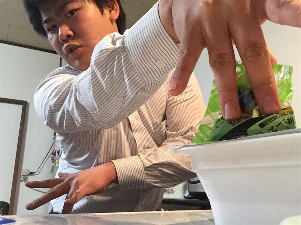 f:id:iwatenoheiwa:20171215053800j:image