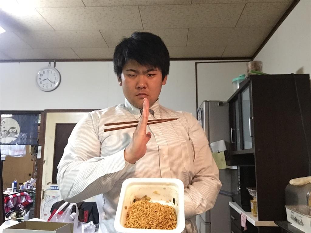 f:id:iwatenoheiwa:20171215075758j:image