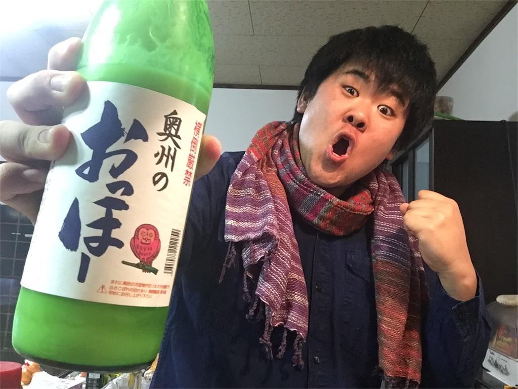 f:id:iwatenoheiwa:20180103144327j:image