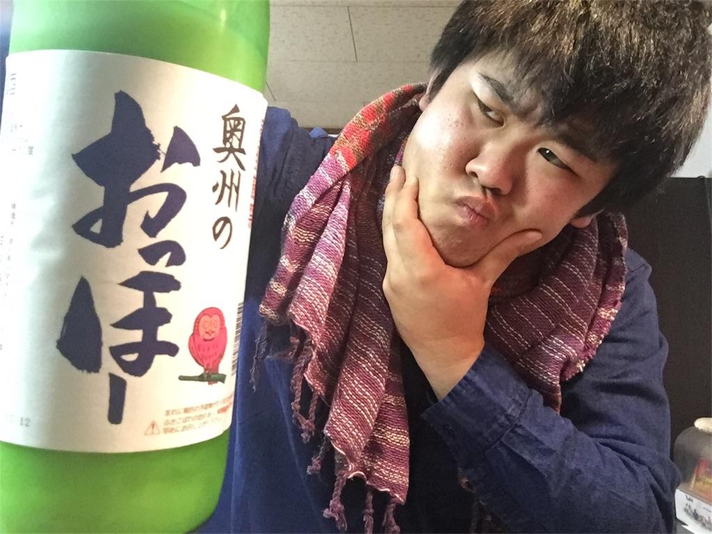 f:id:iwatenoheiwa:20180104031931j:image