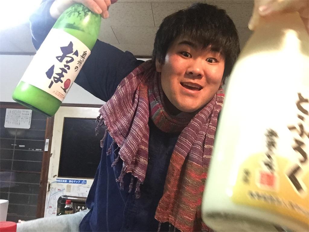f:id:iwatenoheiwa:20180104033204j:image