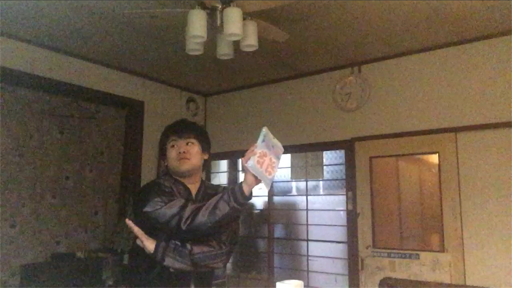 f:id:iwatenoheiwa:20180108093136p:image