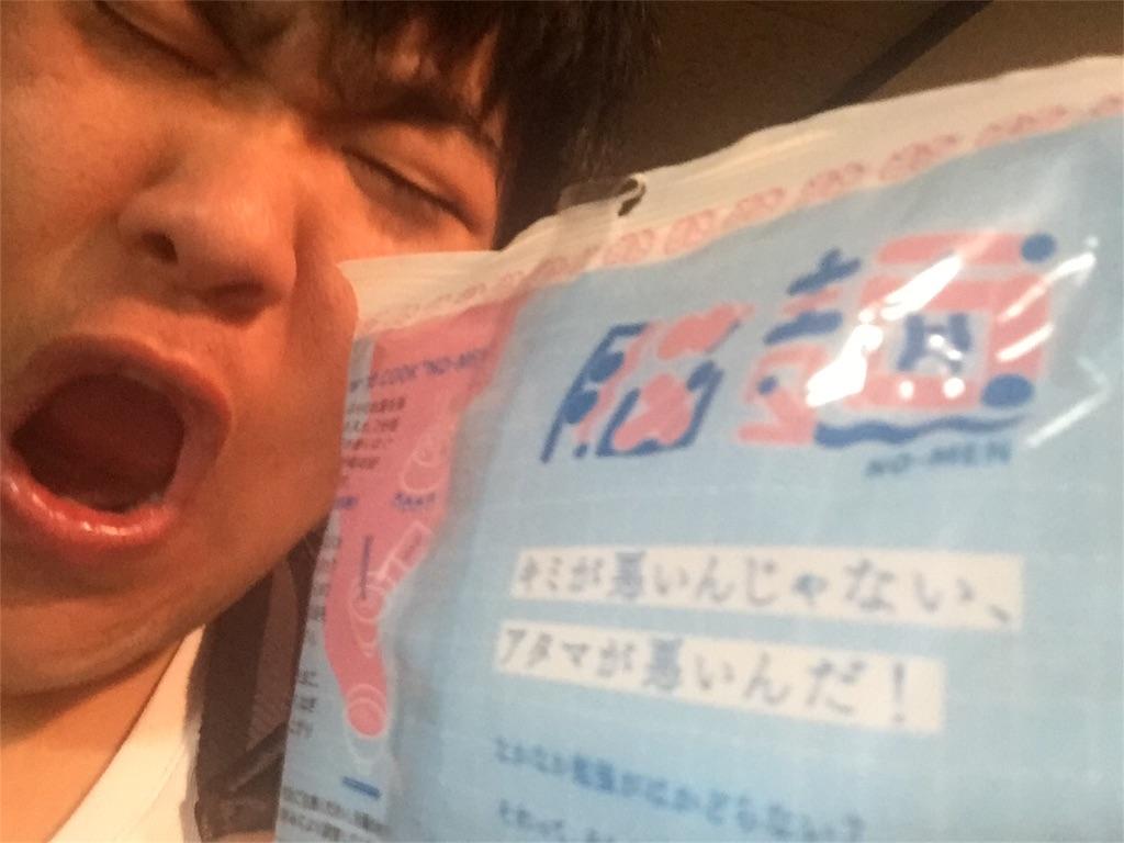 f:id:iwatenoheiwa:20180108123635j:image