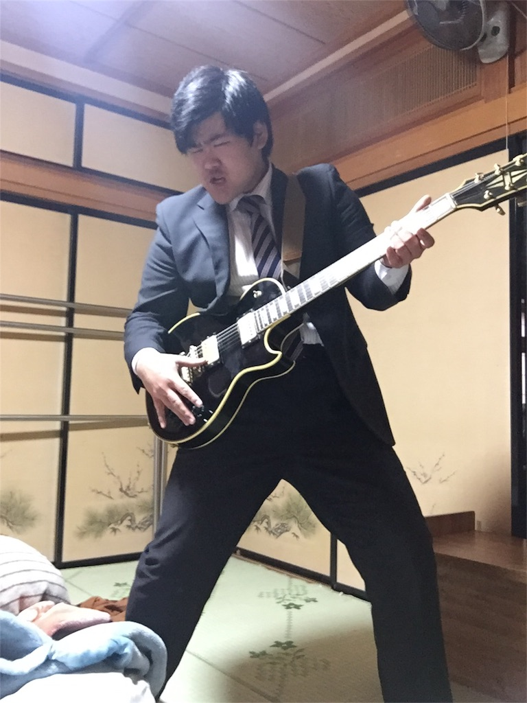 f:id:iwatenoheiwa:20180113124101j:image