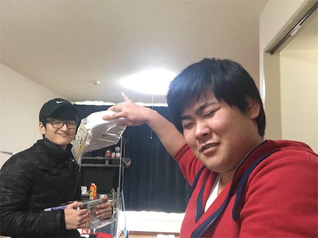 f:id:iwatenoheiwa:20180116150502j:image