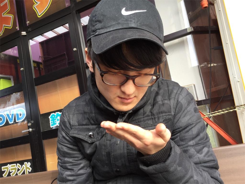 f:id:iwatenoheiwa:20180116150616j:image