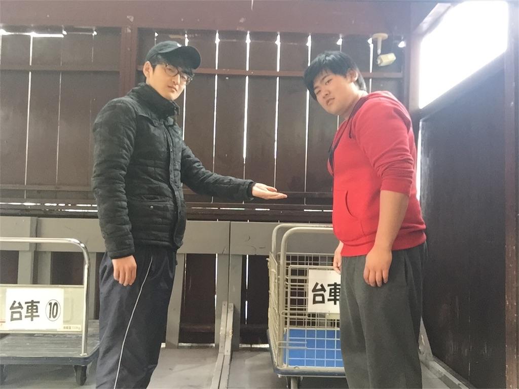 f:id:iwatenoheiwa:20180116150623j:image