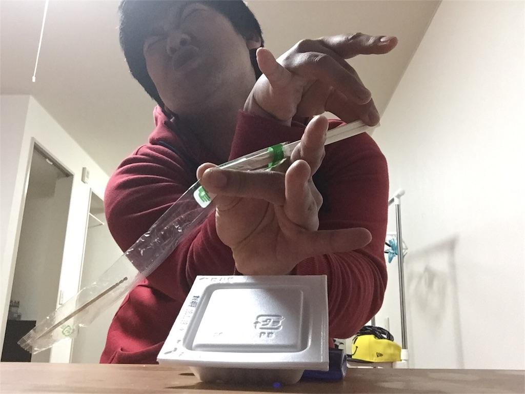 f:id:iwatenoheiwa:20180118021752j:image