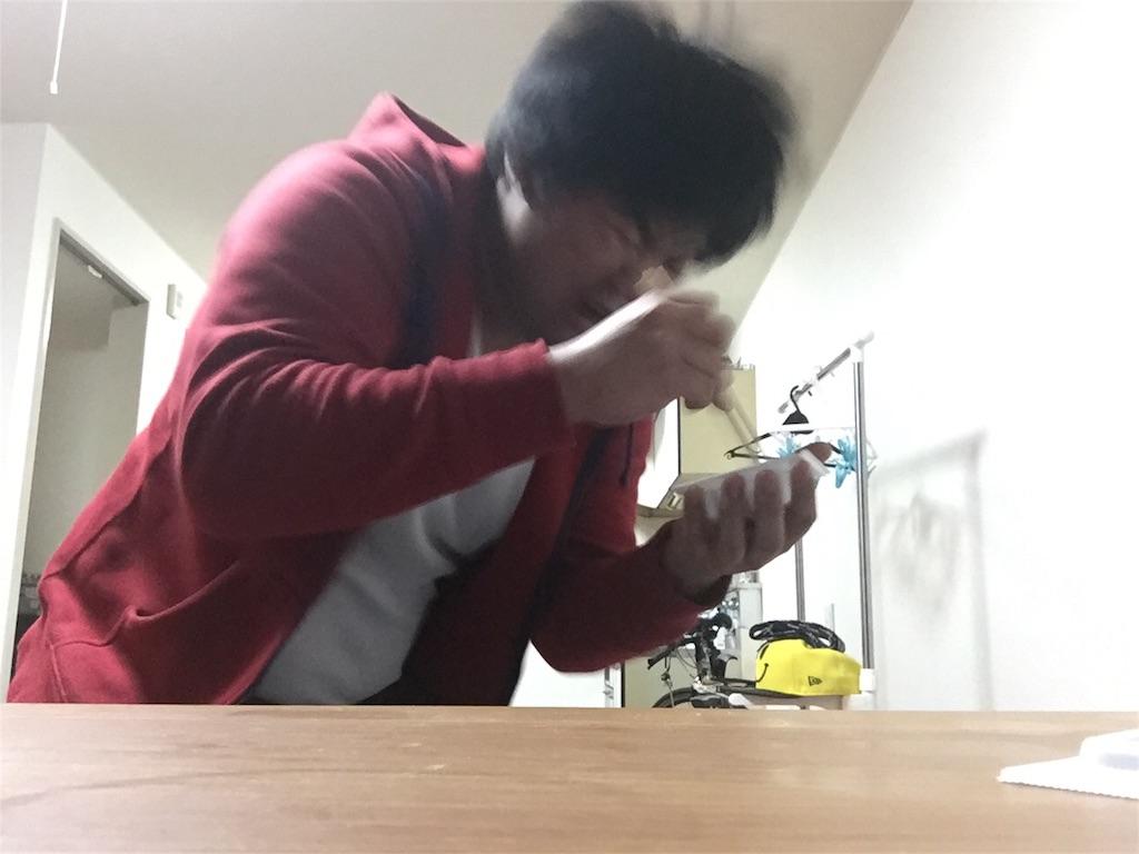 f:id:iwatenoheiwa:20180118022825j:image