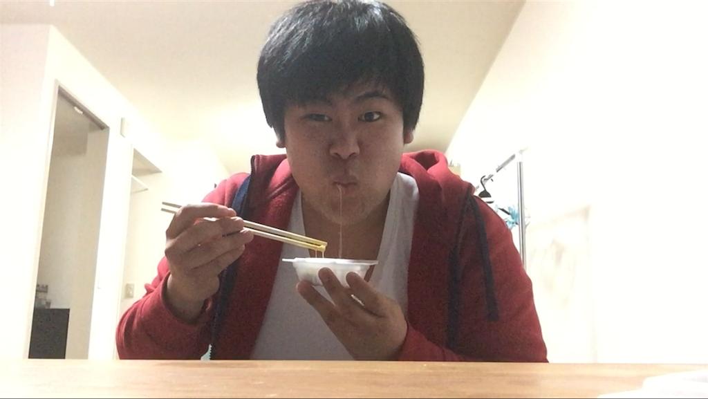 f:id:iwatenoheiwa:20180118022920p:image
