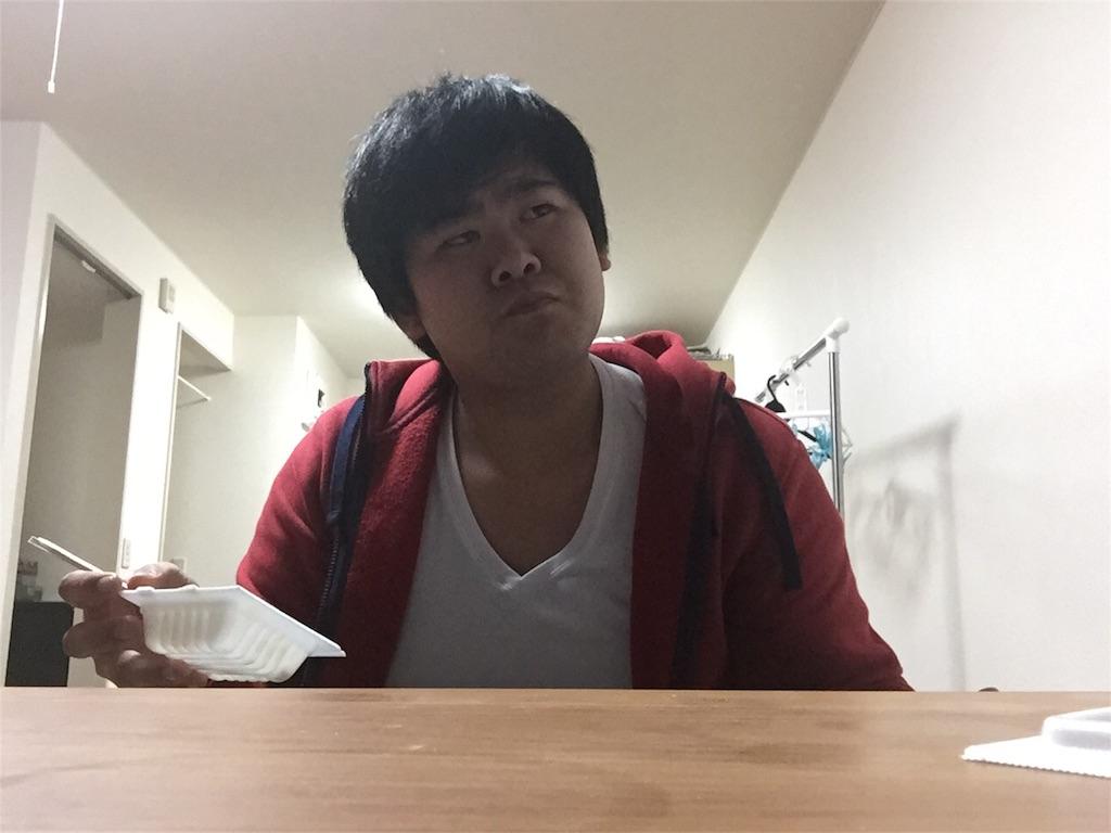 f:id:iwatenoheiwa:20180118022941j:image