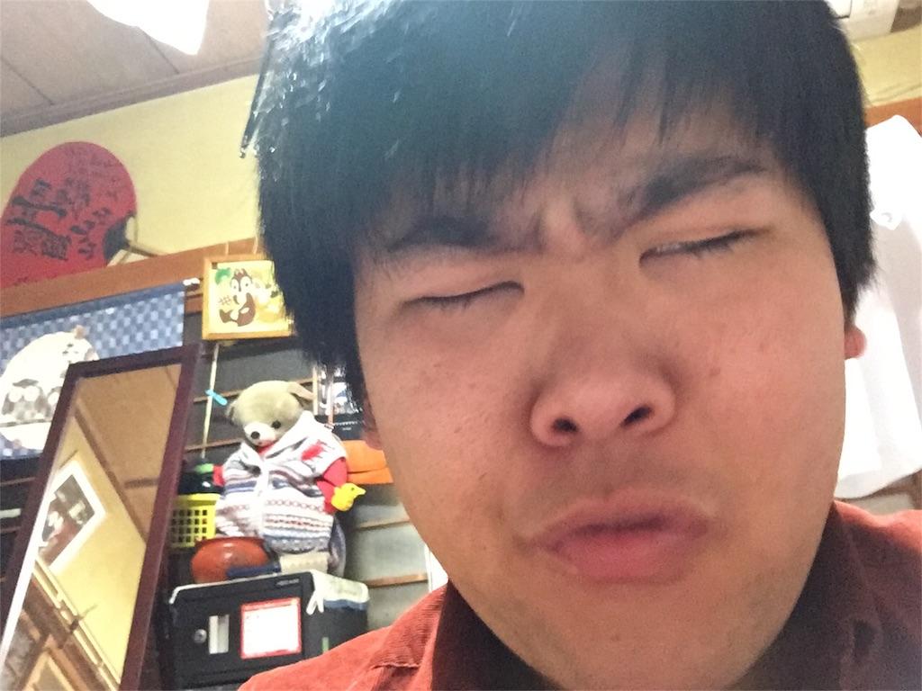f:id:iwatenoheiwa:20180119012124j:image