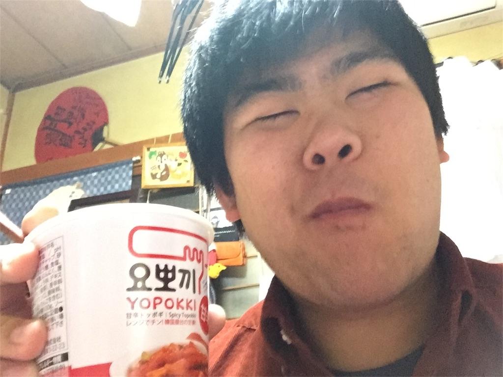 f:id:iwatenoheiwa:20180119012211j:image