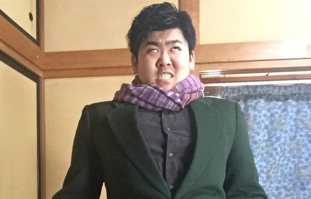 f:id:iwatenoheiwa:20180121015041p:image