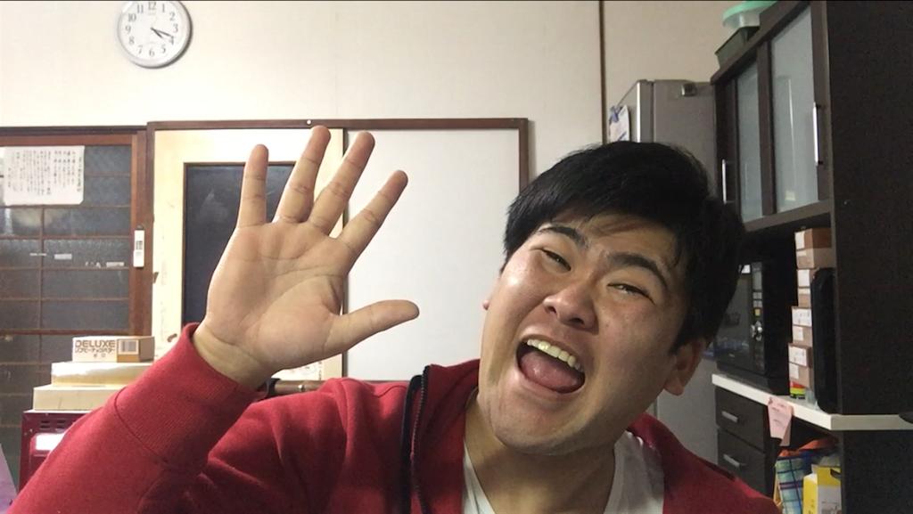 f:id:iwatenoheiwa:20180125230600p:image