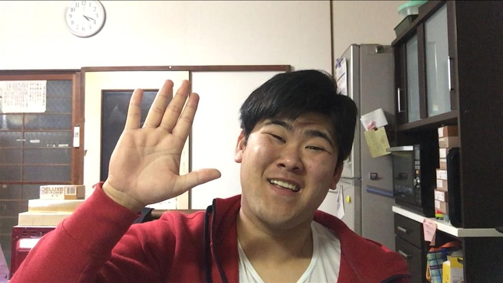 f:id:iwatenoheiwa:20180128005816p:image