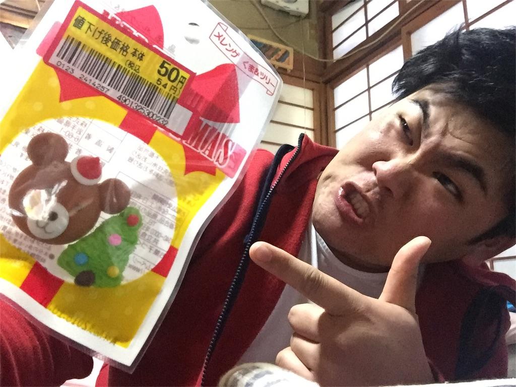 f:id:iwatenoheiwa:20180129203445j:image